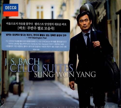 바흐 : 무반주 첼로 모음곡 전곡 [2CD+1DVD]