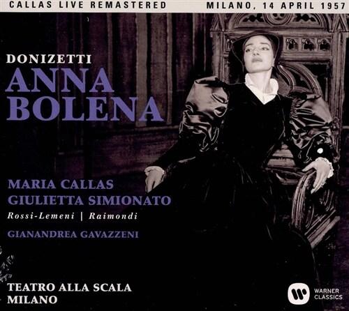 [수입] 도니제티 : 안나 볼레나 [2CD 디지팩]