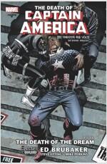 캡틴 아메리카의 죽음 1