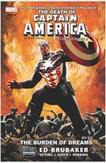 캡틴 아메리카의 죽음 2