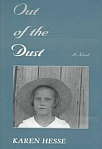 Out of the Dust (Hardcover)