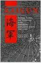 Kaigun (Hardcover)
