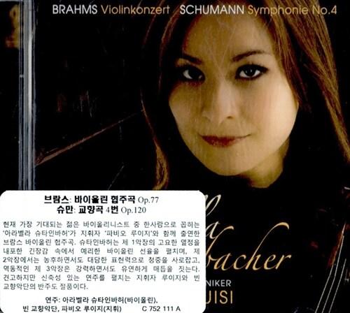 [수입] 브람스 & 슈만 : 바이올린 협주곡 & 교향곡 4번