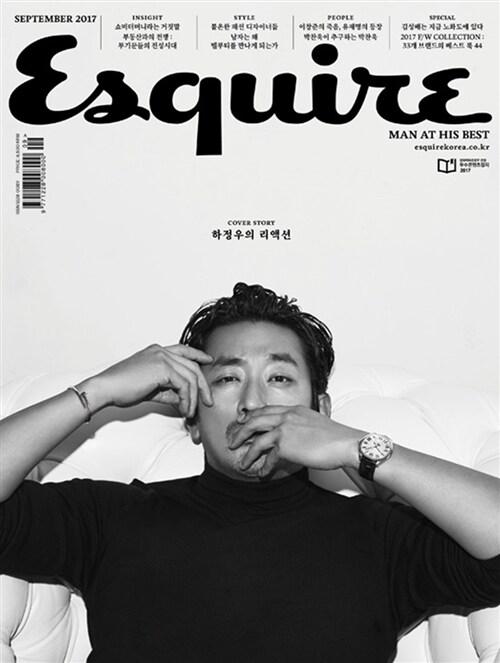 에스콰이어 Esquire 2017.9