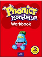 Phonics Monster 3 : Workbook (Long Vowels) (2nd)