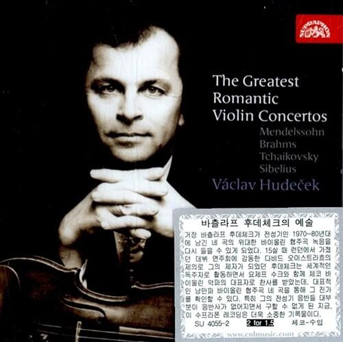 [수입] 멘델스존, 브람스, 차이콥스키, 시벨리우스 : 바이올린 협주곡 [2CD]