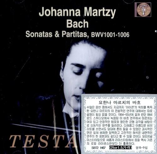 [수입] 바흐 : 무반주 바이올린 소나타 & 파르티타 [2CD]