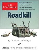 The Economist (주간 영국판): 2017년 08월 12일
