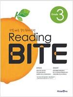 Reading BITE Grade 3