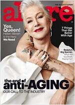 Allure (월간 미국판): 2017년 09월호