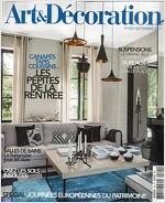 Art & Decoration (월간 프랑스판): 2017년 No.525