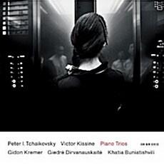[중고] [수입] 차이콥스키 & 키시니 : 피아노 삼중주