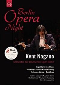 [수입] 베를린 오페라의 밤