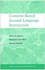 Content-Based Second Language Instruction (Paperback)