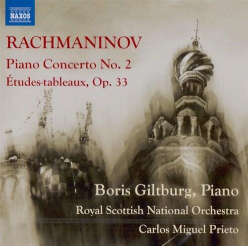 [수입] 라흐마니노프 : 피아노 협주곡 2번, 회화적 연습곡 Op.33