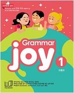 Polybooks Grammar Joy 1