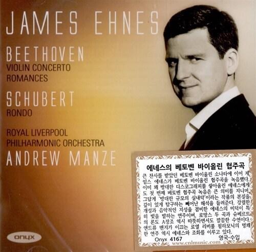 [수입] 베토벤 : 바이올린 협주곡, 두 곡의 로망스 & 슈베르트 : 론도 D438