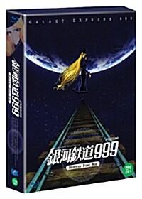 [블루레이] 은하철도 999 - 극장판 박스세트 (2disc)