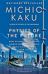 [중고] Physics of the Future: How Science Will Shape Human Destiny and Our Daily Lives by the Year 2100 (Paperback)