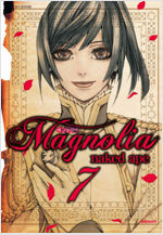 [고화질] 매그놀리아(Magnolia) 07