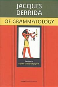 Of Grammatology (Paperback)