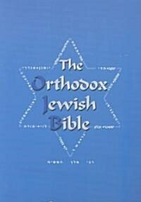 The Orthodox Jewish Bible (Paperback, 3rd)