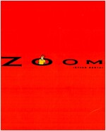Zoom (Paperback)