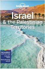 Lonely Planet Israel & the Palestinian Territories (Paperback, 9)
