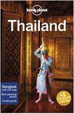 Lonely Planet Thailand (Paperback, 17)