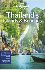 Lonely Planet Thailand's Islands & Beaches (Paperback, 11)