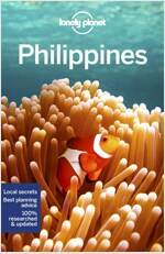 Lonely Planet Philippines (Paperback, 13)