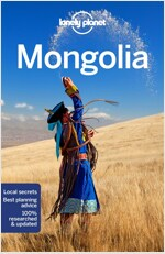 Lonely Planet Mongolia (Paperback, 8)