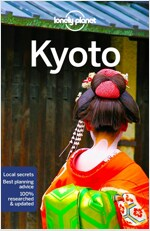 Lonely Planet Kyoto (Paperback, 7)