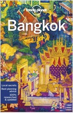 Lonely Planet Bangkok (Paperback, 13)