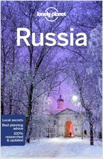 Lonely Planet Russia (Paperback, 8)