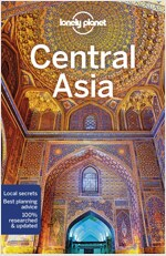 Lonely Planet Central Asia (Paperback, 7)