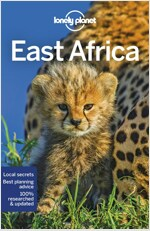 Lonely Planet East Africa (Paperback, 11)