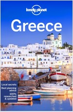 Lonely Planet Greece (Paperback, 13)