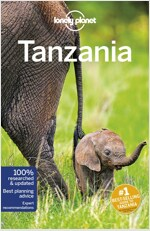 Lonely Planet Tanzania (Paperback, 7)