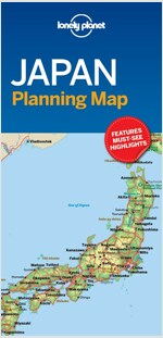 Lonely Planet Japan Planning Map (Folded)