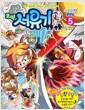 [중고] 코믹 서유기전 오프라인 RPG 5