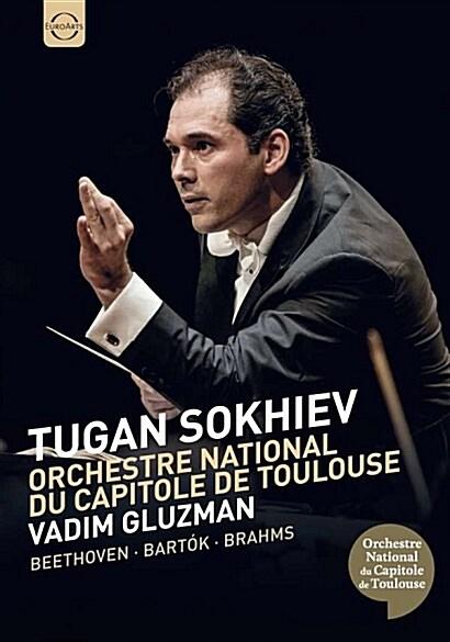 [수입] 베토벤 : 바이올린 협주곡 / 브람스 : 교향곡 1번 / 버르토크 : 허수아비 왕자 Sz.60