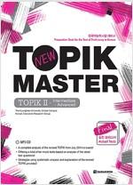 New TOPIK MASTER Final 실전 모의고사 TOPIKⅡ Intermediate-Advanced (영어판)