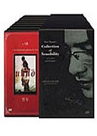 이와이 ��지 8종 보급판 박스셋트 (11disc)