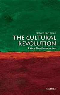The Cultural Revolution: A Very Short Introduction (Paperback)