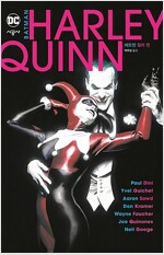 배트맨: 할리 퀸
