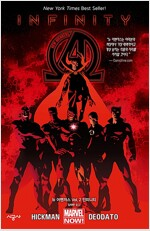뉴 어벤저스 Vol.2 : Infinity