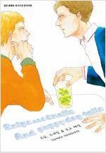 [고화질] [시안] 스닙, 스네일&도그 테일