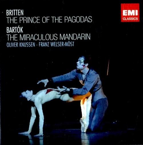 [수입] 브리튼 & 버르토크 : 발레 음악 [2CD]