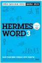 [중고] 헤르메스 영단어 3 Hermes Word 3